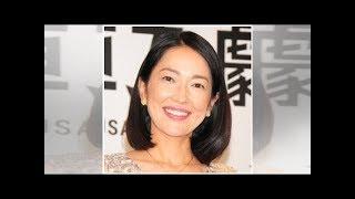 """羽田美智子、昨年離婚していた - 拠点違い""""家族の時間""""築けず."""