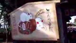 竹駒神社 初詣 thumbnail