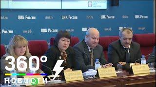 Никакого выбора на выборах главы Хакасии - СМИ2