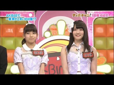 AKB48 後藤萌咲 12歳 生歌対決 「天使のウインク」松田聖子 VS 大森美優「慟哭」工藤静香