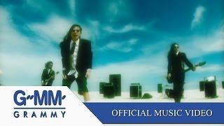 จนแต่เจ๋ง - Y NOT 7 【OFFICIAL MV】