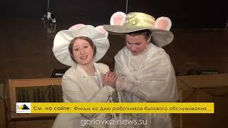 НТС «Карусель» представила премьеру для подтверждения звания «Народный художественный коллектив»