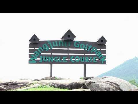 SHOWCASE 42/2017 : Wangjuntr Golf Park - Jungle Hole 3, 9, 11