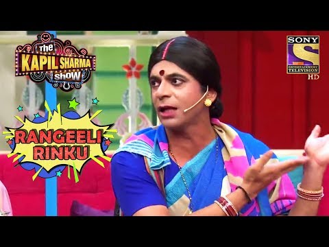 Happy Birthday Sunil Grover   Rangeeli Rinku Bhabhi   The Kapil Sharma Show Mp3
