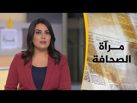 مرآة الصحافة الثانية  10/12/2018  - نشر قبل 4 ساعة
