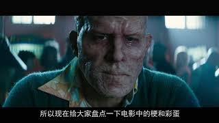 你绝对想不到,灭霸居然去演《死侍2》了,X战警也来串场了!