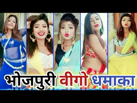 Bhojpuri Vigo Video Song Hd Rani Actress And Suhana Queen || Rani Vigo Dance Video