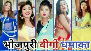 Bhojpuri vigo video song hd Rani Actress And Suhana Queen || rani actress bhojpuri || vigo video