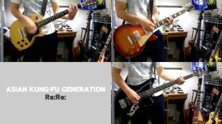 ASIAN KUNG-FU GENERATION - Re:Re: (Cover)