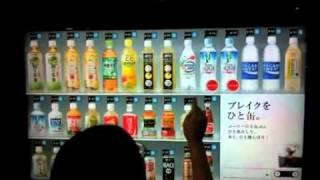 好型 去日本見到人用手機一啪就買到野飲 個mon又型