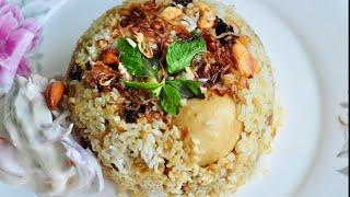 Thalassery Egg Biryani || തലശ്ശേരി മുട്ട  ബിരിയാണി  || Recipe: 49