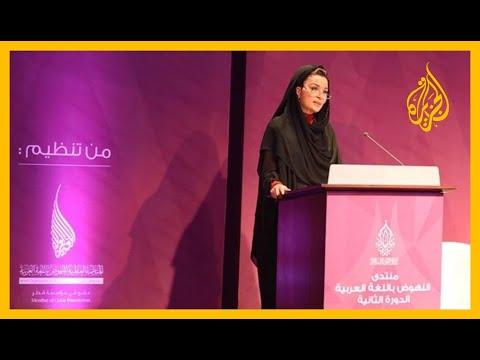 الأمم المتحدة تعتمد مقترح قطر بتخصيص -يوم عالمي لحماية التعليم من الهجمات-  - 23:59-2020 / 5 / 30
