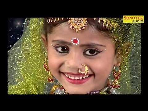 Sapne Me Raat Ne Aaya Murli Wala || सपने में रात ने आया मुरली वाला || Krishen Bhajan hrayanvi
