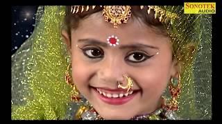 Video Sapne Me Raat Ne Aaya Murli Wala || सपने में रात ने आया मुरली वाला || Krishen Bhajan hrayanvi download MP3, 3GP, MP4, WEBM, AVI, FLV Juni 2018