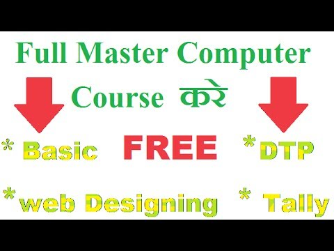 full computer course basic,DTP,web designing,Tally