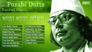 top 15 nazrul geeti collection purabi dutta songs of nazrul