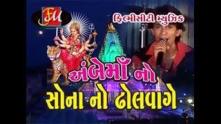 Download Hindi Video Songs - Gujarati 2016 New Garba | Lal Pili Chundadi | Live VIDEO | Ambe Maa Na Garba | Chirag Raval