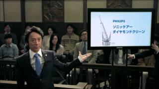PHILIPS http://www.philips.co.jp/ PHILIPS https://www.youtube.com/u...
