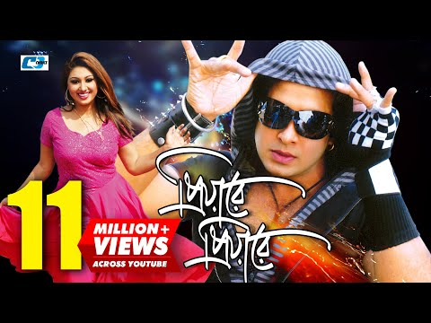 Priyare Priyare | Shakib Khan | Apu Biswash | Bangla Movie Song | Jan Amer Jan | HD