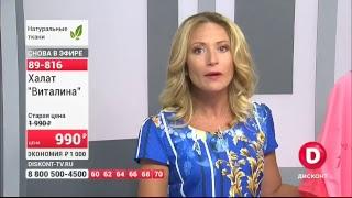 �������� ���� Прямая трансляция diskont-tv.ru ������