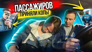 Стоит ли покупать смену в Ситимобил  Ночные пассажиры такси в субботу Будни таксиста без Яндекс