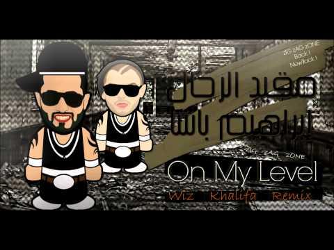 On My Level - zIGzAGzONE (Wiz Khalifa Remix)