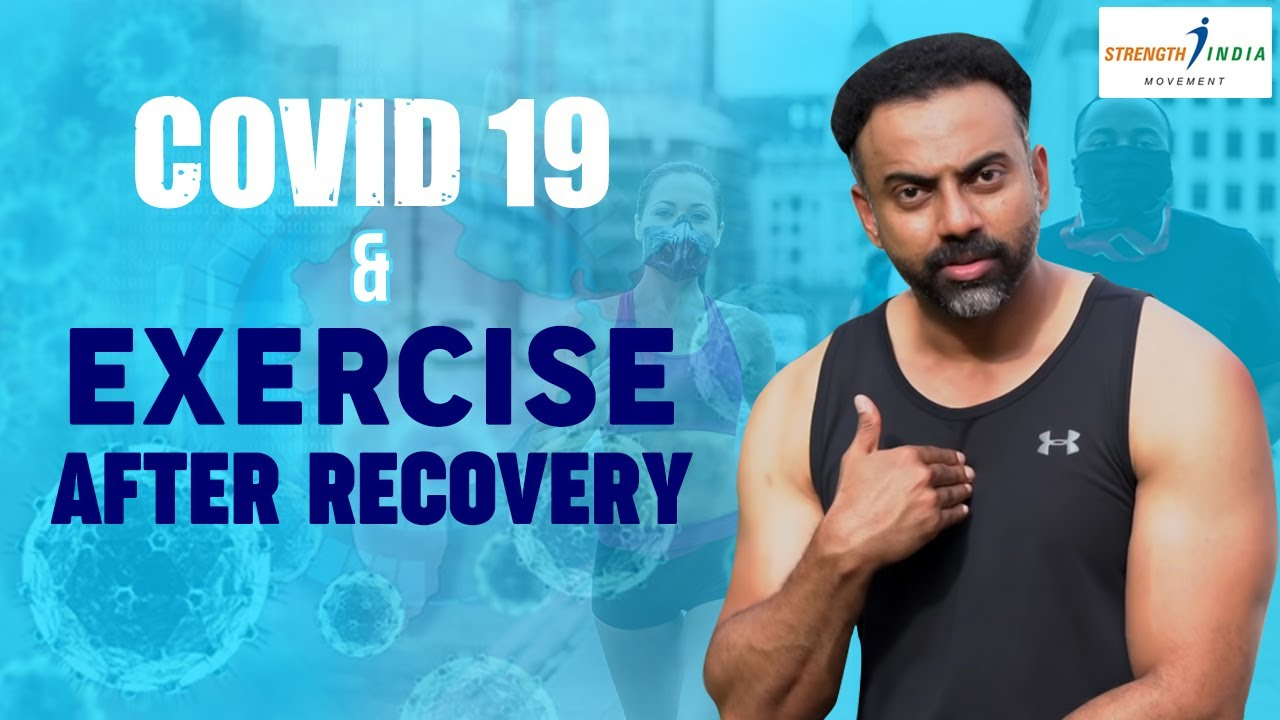Covid 19 & Exercise after recovery ! கோவிட் 19 இல் இருந்து மீண்ட பிறகு உடற்பயிற்சி? Dr Ashwin Vijay