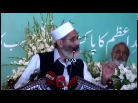 "jamaat e islami pakistan ""Corruption Free Pakistan"" movement ..."