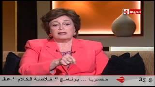 جيهان السادات: لهذا السبب لم أكن سعيدة بتولي زوجي رئاسة الجمهورية