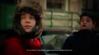 Копия видео Новогодняя реклама кока колы 2013 (Иван Дорн)(, 2013-04-08T07:35:25.000Z)