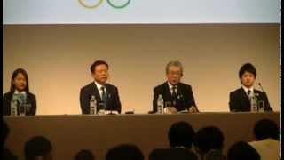 記者会見 -IOC評価委員会 初日視察後-
