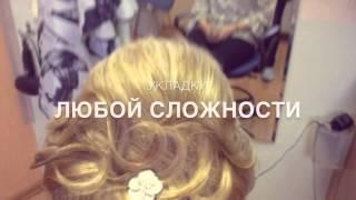 Парикмахерская КРАСОТА Солигорск