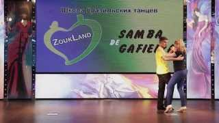Уроки танцев Samba de gafieira, Урок 2 - balanco, поворот(Подписаться на Leisan ZoukLand: https://www.youtube.com/channel/UCR3xvXf7-ns154mAvGDEMsg Школа ZoukLand: http://vk.com/kznzouk Видео ..., 2015-07-05T17:48:53.000Z)
