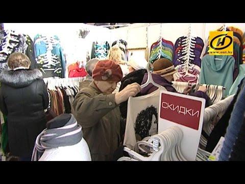 Купить одежду и обувь дешевле на 35%: в Минске проходит КРЯК