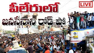 JanaSena Chief Sri Pawan Kalyan  Road Show in Pileru || JanaSena Aatmeeya Yatra || Chittoor