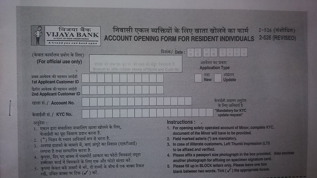 How To Fill Bank Of Baroda Offline Account Opening Application Form Filling Sample By Krishna Net Solution