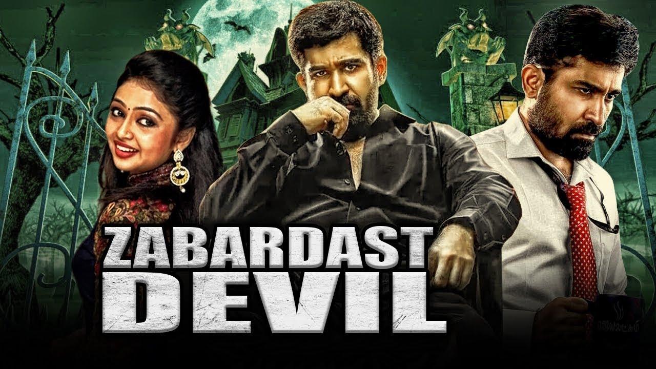 Download Zabardast Devil South Indian Movies Dubbed In Hindi 2020 Full | Vijay Antony, Arundathi Nair