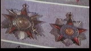 Орден Отечественной Войны / Ордена ушедшей страны