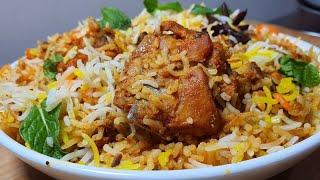 Nizami Chicken Biryani Recipe l Traditional Chicken Biryani Recipe