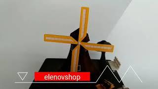 Holland Windmill Classic Music Box - Kotak Musik Klasik Kincir Angin Belanda