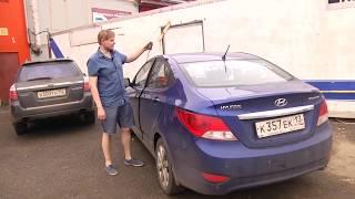 """Hyundai Solaris. На Что Смотреть При Покупке  В Рубрике """"Я Сам"""""""