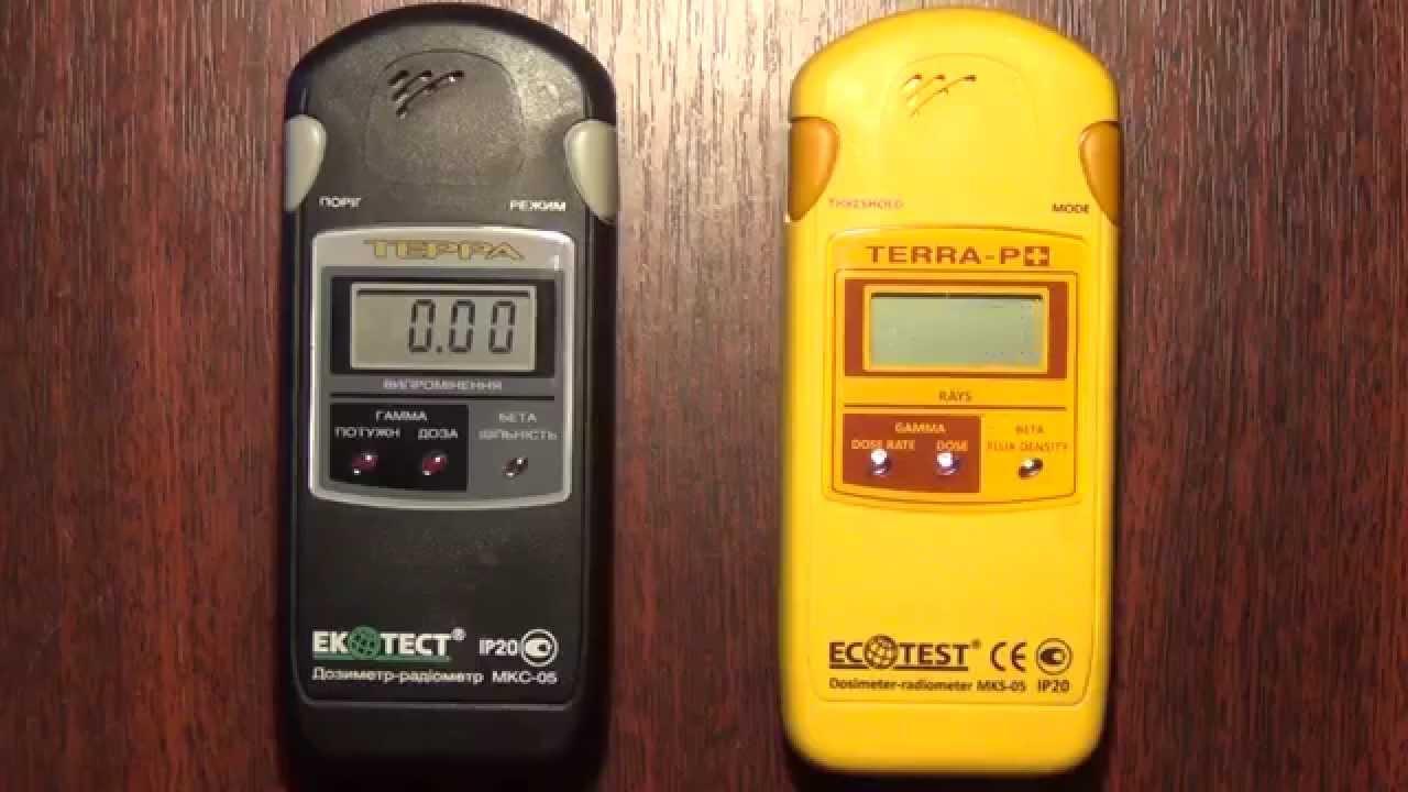Дозиметр радиометр мкс 05 терра инструкция дозиметр радиометр мкс.