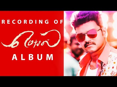 Recording of Mersal Album with AR Rahman | Lyricist Vivek | Vijay | Atlee | MY 148