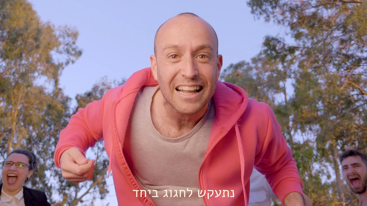 ג'ימבו ג'יי ולהקת ספא - הוליווד (קליפ רשמי) Jimbo J and Spa Band