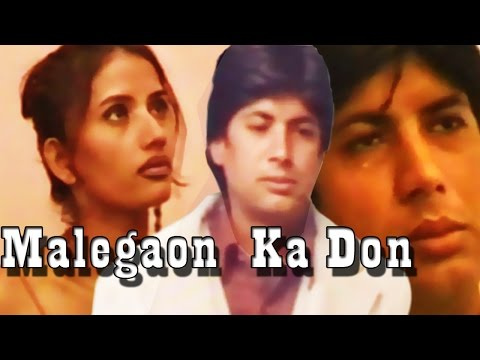 Malegaon Ka Don - Full Khandesh Movie