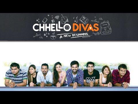 Chello Divas Movies Real Actors Name With Photos || છેલ્લો દિવસ ના કલાકારો નું સાચું નામ ||
