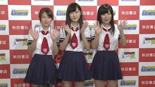 「ミスヤングチャンピオン4代目グランプリ」の発表会が9月19日、東京都...