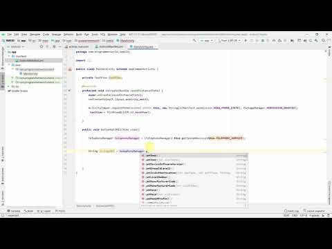 hqdefault - How To Get Imei Number In Android Studio Programmatically