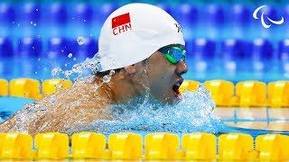 Swimming | Men\'s 50m Freestyle S3 heat 2 | Rio 2016 Paralympic Games