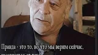 аудиоспектакль, Филипс Джадсон Хью Пентикост , Агентство убийц